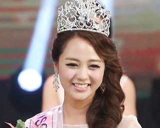 Yoo Ye-bin from Daegu crowned Miss Korea 2013