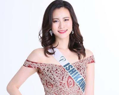 Tanaka Mio crowned Miss Earth Japan 2018