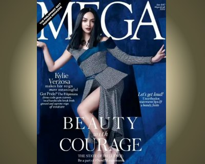 These bold and beautiful Filipino beauties blaze up Mega Magazine's June Cover
