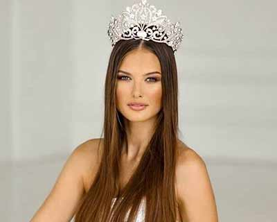 Czech Republic withdraws participation from Miss Earth 2020
