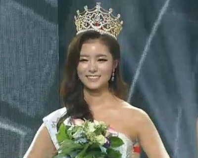 Kim Jin-Sol crowned as Miss Korea 2016