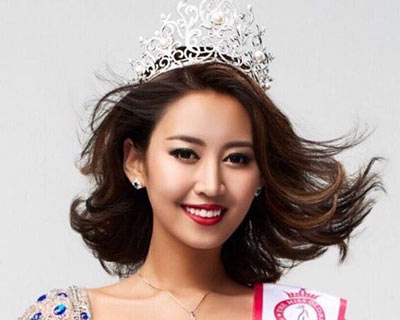 Yu Yizhou crowned The Miss Globe 2018