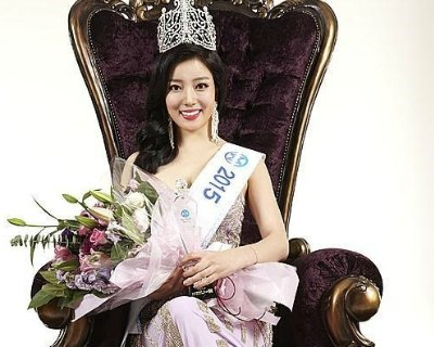 Wang Hyun crowned Miss World Korea 2016