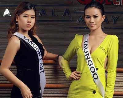 Miss Earth Myanmar 2019 Top 5 Hot Picks