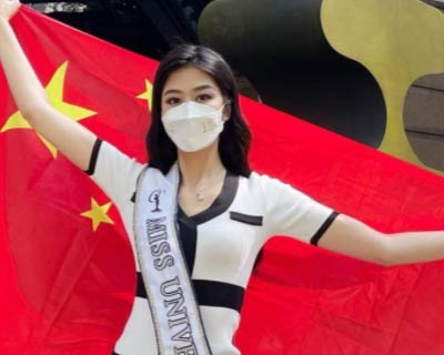 China's Jiaxin Sun to quarantine in Singapore before heading to USA for Miss Universe 2020