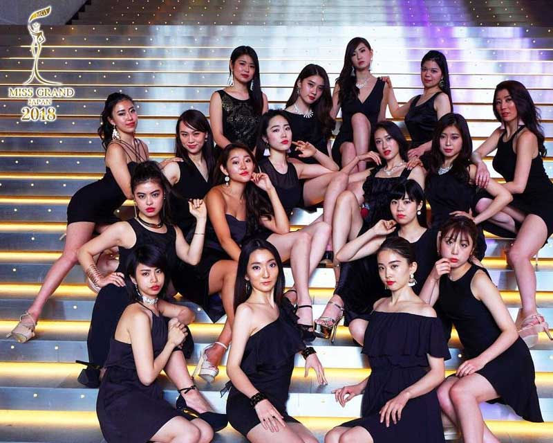 Miss Grand Japan 2018 Meet The Contestants