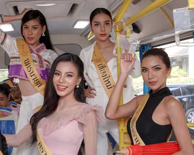 Miss Grand Thailand 2020 Live Blog Full Results