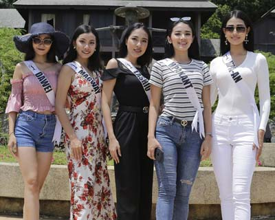 Miss Universe Myanmar 2019 Live Blog Full Results