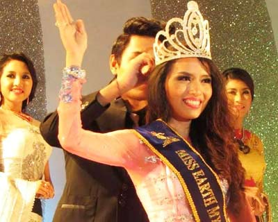 Miss Golden Land Myanmar 2015 Live Telecast, Date, Time and Venue