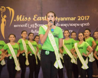 Have a look at Miss Earth Myanmar 2017 contestants' official Presentation