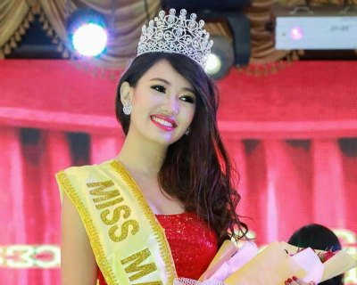 Ni Ni Naing Win crowned as Miss Intercontinental Myanmar 2016