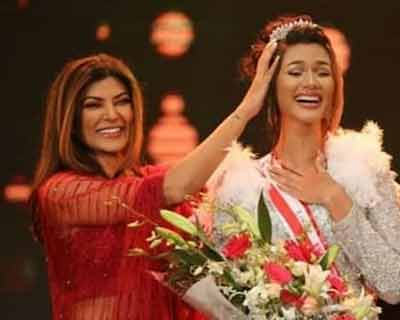 Miss Universe Bangladesh 2020 officially launched