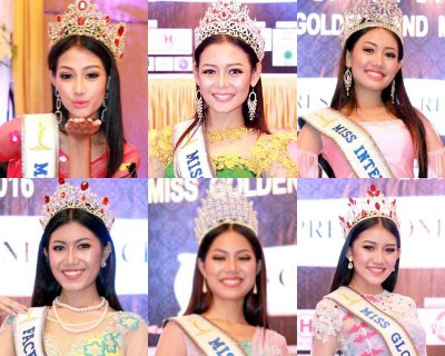 Miss Golden Land Myanmar 2016 winners' Press Conference