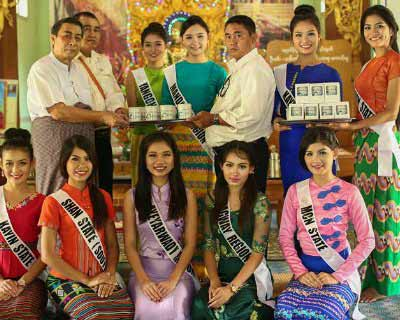Miss Golden Land Myanmar 2016 Live Telecast, Date, Time and Venue