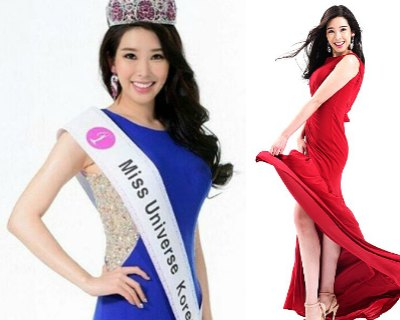 Jenny Kim of Korea vying for the title of Miss Universe 2016 pageant