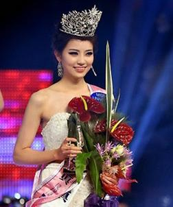 Miss Korea 2014 Winner