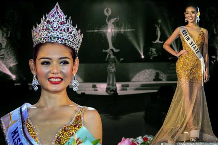 Miss Earth Myanmar is an annual national beauty pageant of Myanmar to select representative for the Miss Earth beauty pageant