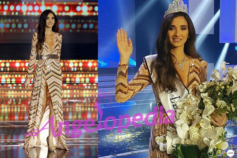 Miss Lebanon is Lebanon's Official National Beauty Pageant held since 1952 to select the most beautiful girl in Lebanon