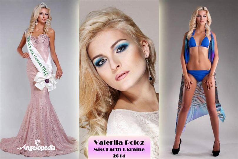 Valeriia Poloz Miss Earth Ukraine 2014