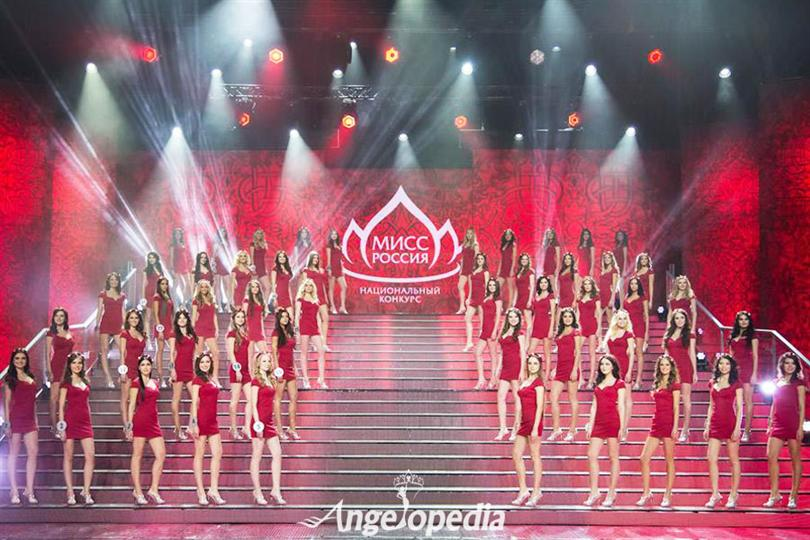 Miss Russia 2015 a total of 50 contestants