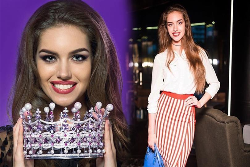 Miss Ukraine pageant Info