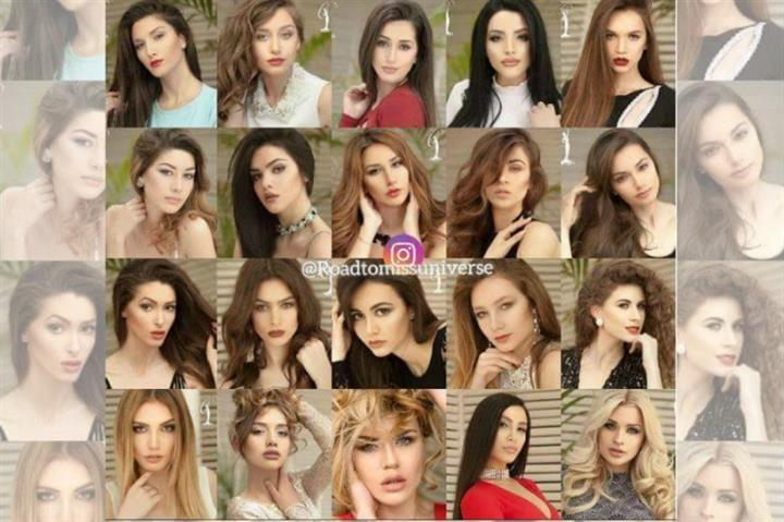 Miss Universe Albania 2017 is on its road to the finale and is scheduled to be held on 29th June 2017