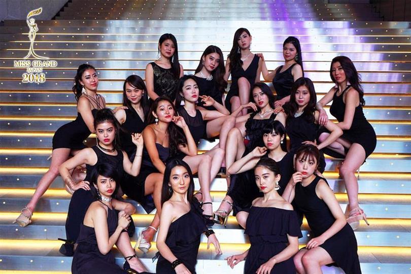 Miss Grand Japan 2018 Meet The Contestants
