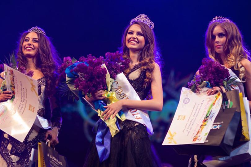Miss World Ukraine 2014