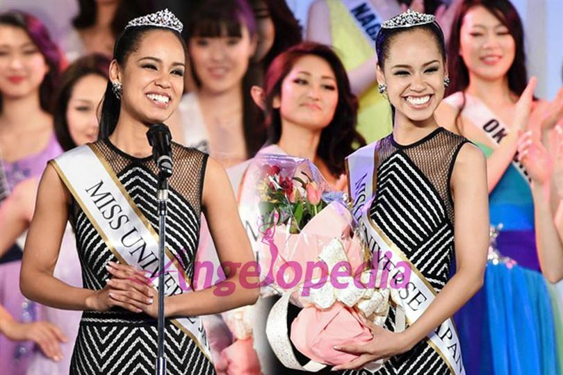 Ariana Miamoto Miss Universe Japan 2015