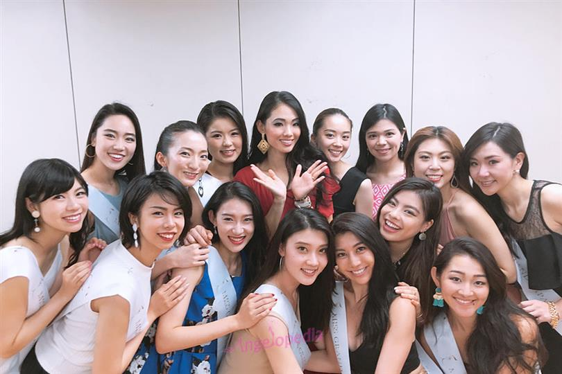 Miss Grand Japan 2018 Date, Time and Venue announced