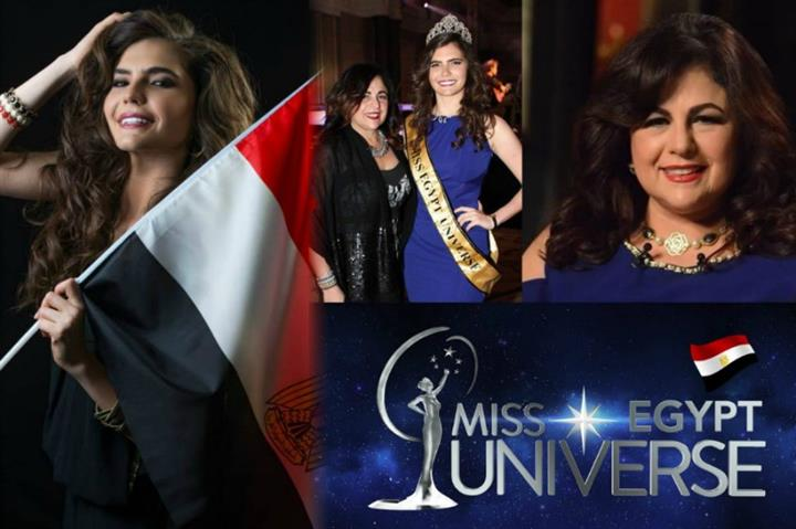 Egypt to make a comeback at the Miss Universe pageant this year