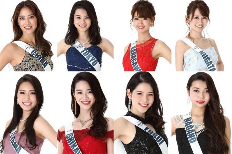 Miss Earth Japan 2019 Meet the Finalists
