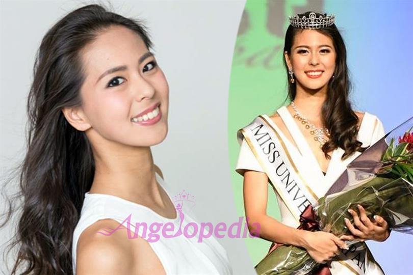 Momoko Abe crowned as Miss Universe Japan 2017