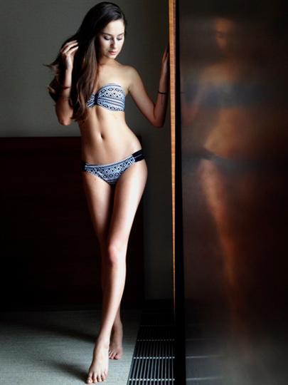 Miss Supranational Slovakia 2015 Petra Denkova