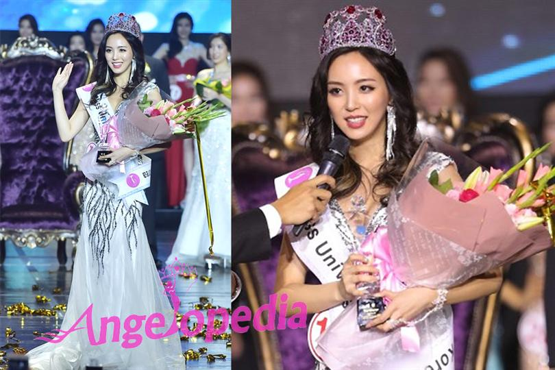 Cho Se-Hui crowned as Miss Universe Korea 2016 for Miss