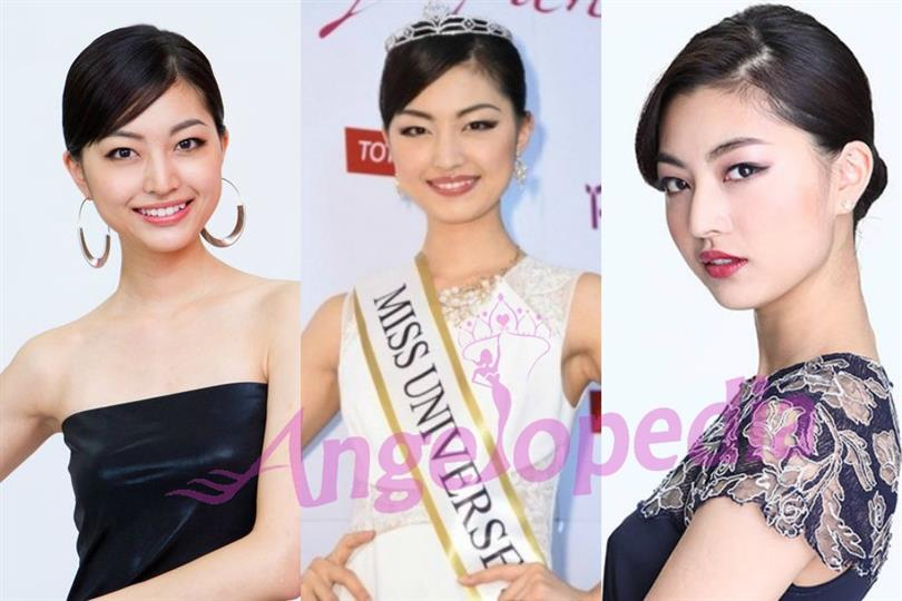 Sari Nakazawa of Japan is competing to become the Miss Universe 2016