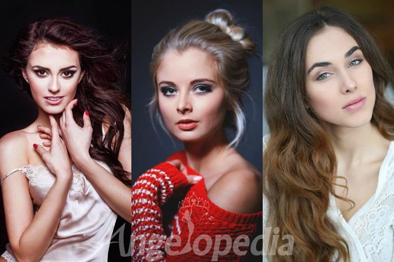 Ceská Miss 2017 Top 5 Hot Picks