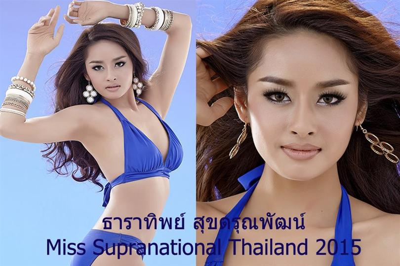 Miss Supranational Thailand 2015 ????????? ????????????