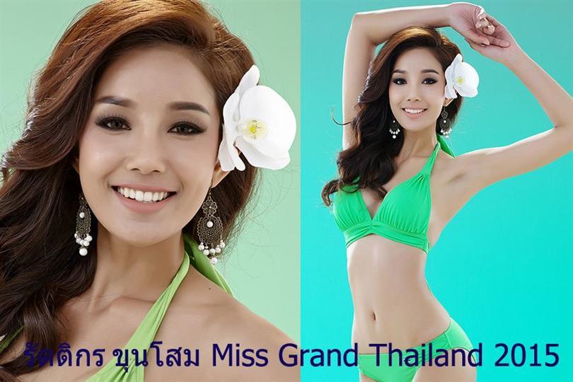 Miss Grand Thailand 2015 Rattikorn Kunsom ??????? ??????