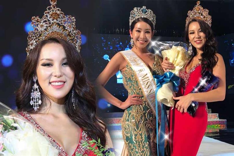 Lee Eun-bi crowned Miss Supranational Korea 2018