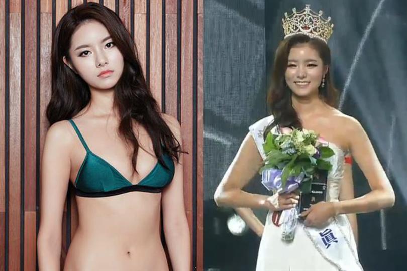Kim Jin-Sol crowned as Miss Korea 2016