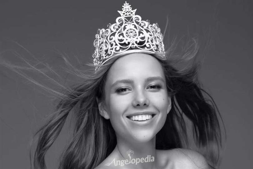 Miss Universe Ukraine 2018 finale details announced