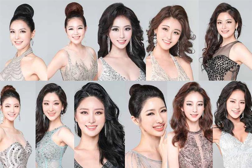 Miss Queen Korea 2019 Meet the Delegates