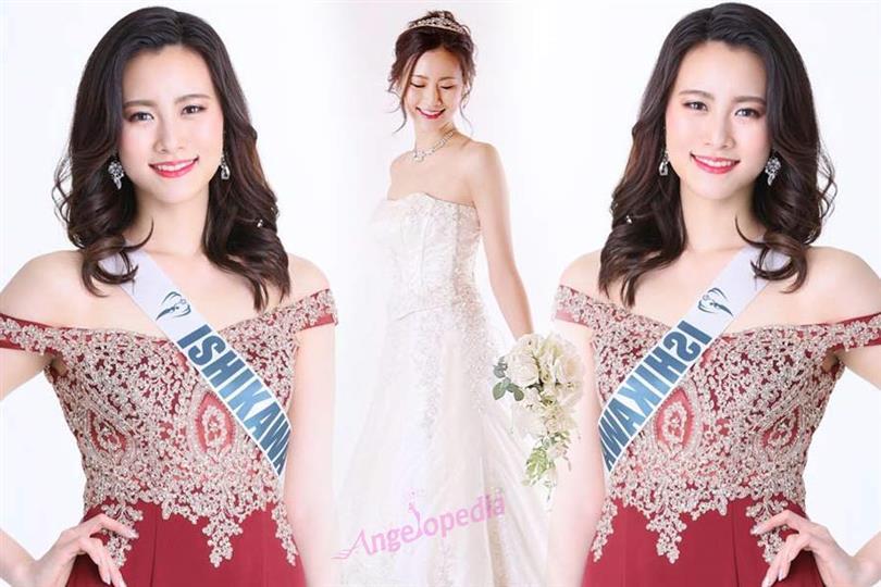 Tanaka Mio crowned Miss Earth Japan 2018