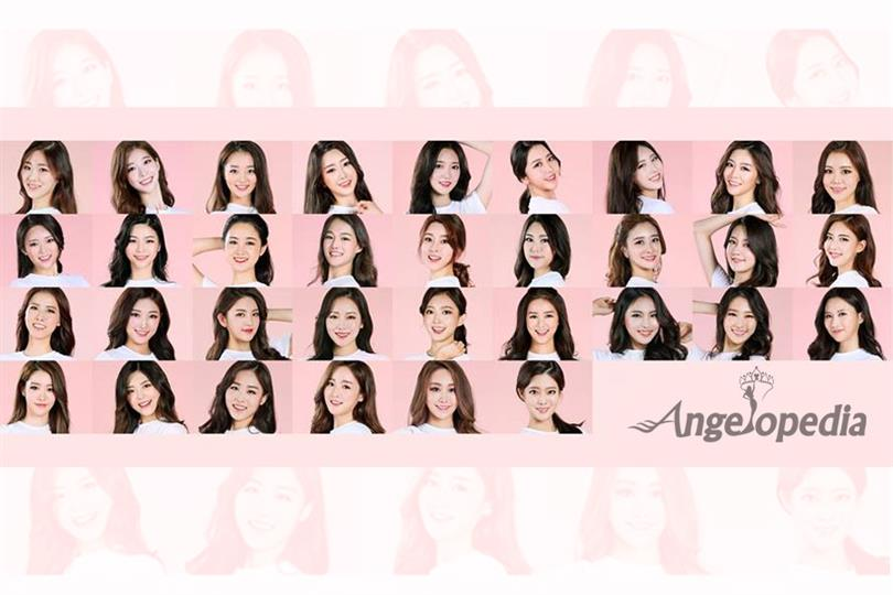 Miss Korea 2017- Meet the Contestants