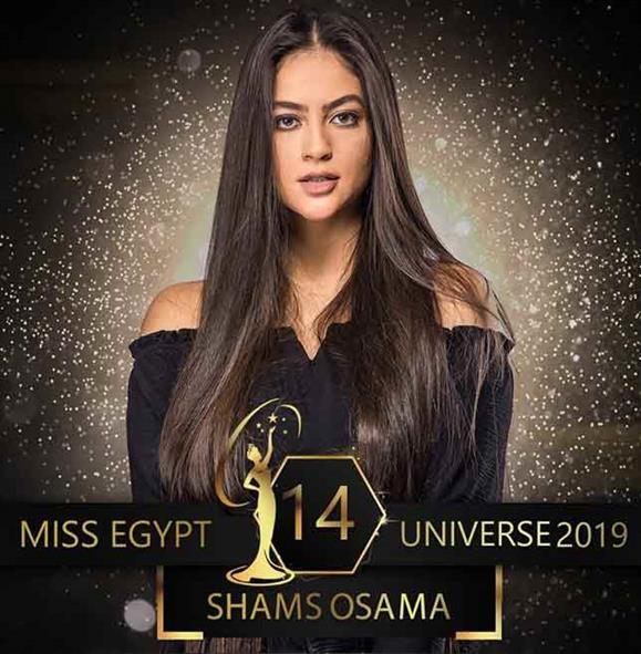 Miss Universe Egypt 2019 Top 5 Hot Picks