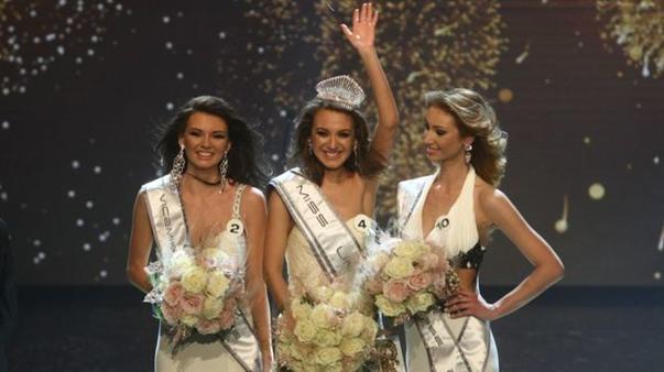 Miss Universe Slovakia 2015 Winners