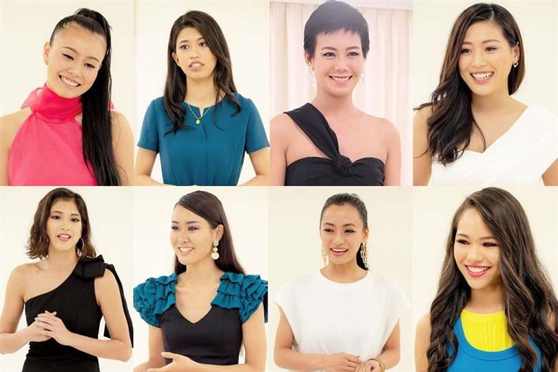 Miss Universe Japan 2019 Meet the delegates