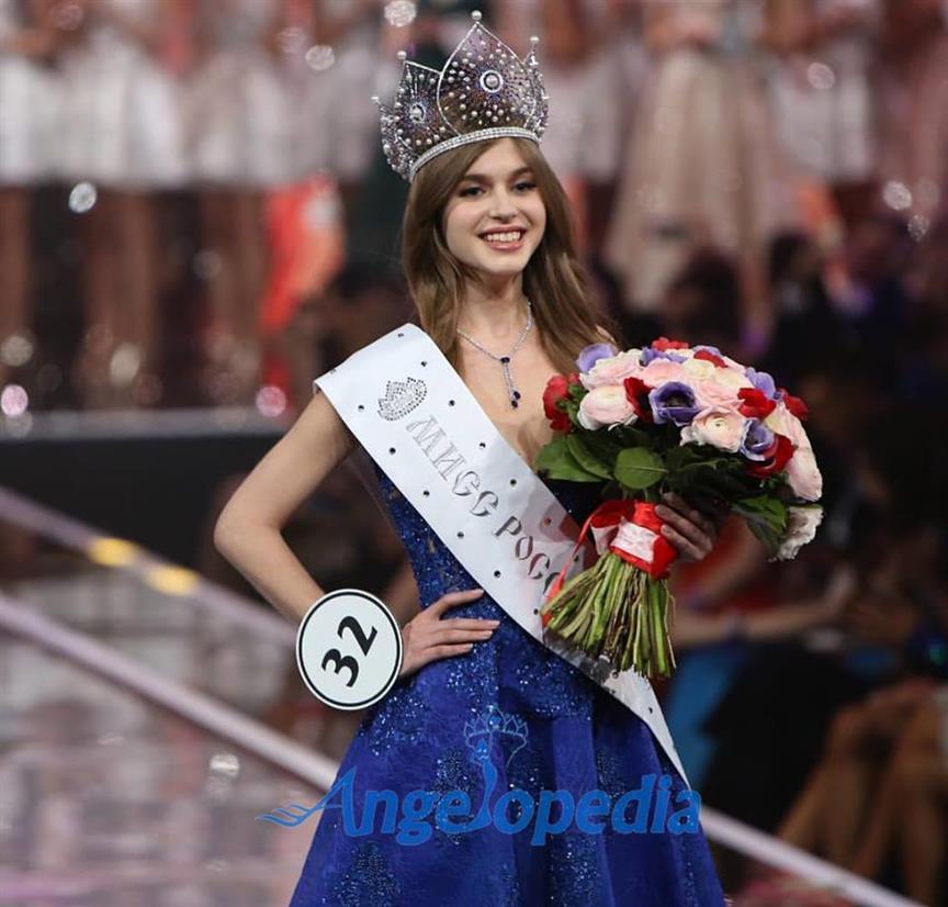Alina Sanko Winner Miss Russia 2019 Miss Universe Russia 2019 Miss World Russia 2019