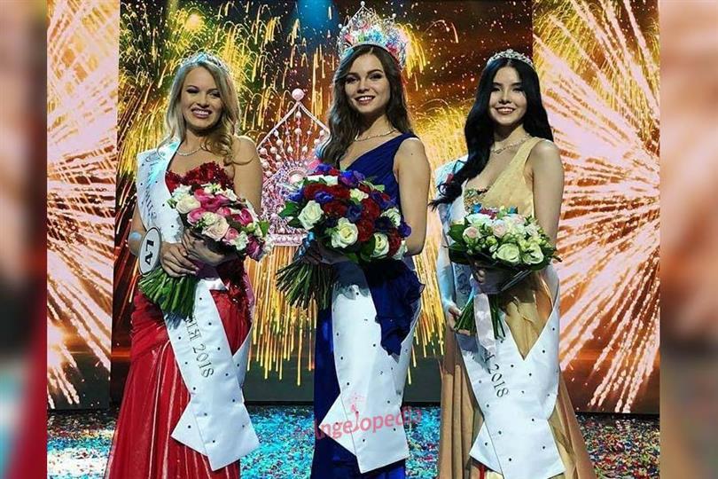 Yuliya Polyachihina crowned Miss Russia 2018